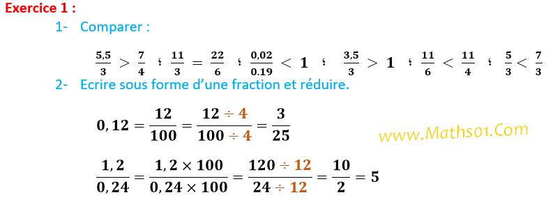 Première évaluation en mathématiques pour 1ASC math inter